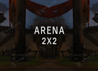Arena 2x2 (PvP)